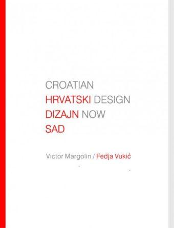 Hrvatski dizajn sad